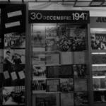 december 30, március 6, egyesülés 1918, történelem