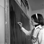 Milica iskola